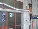 Instalacija ventilacijskog sitema