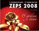 15. generalni bh sajam ZEPS (07.-12. listopada 2008)